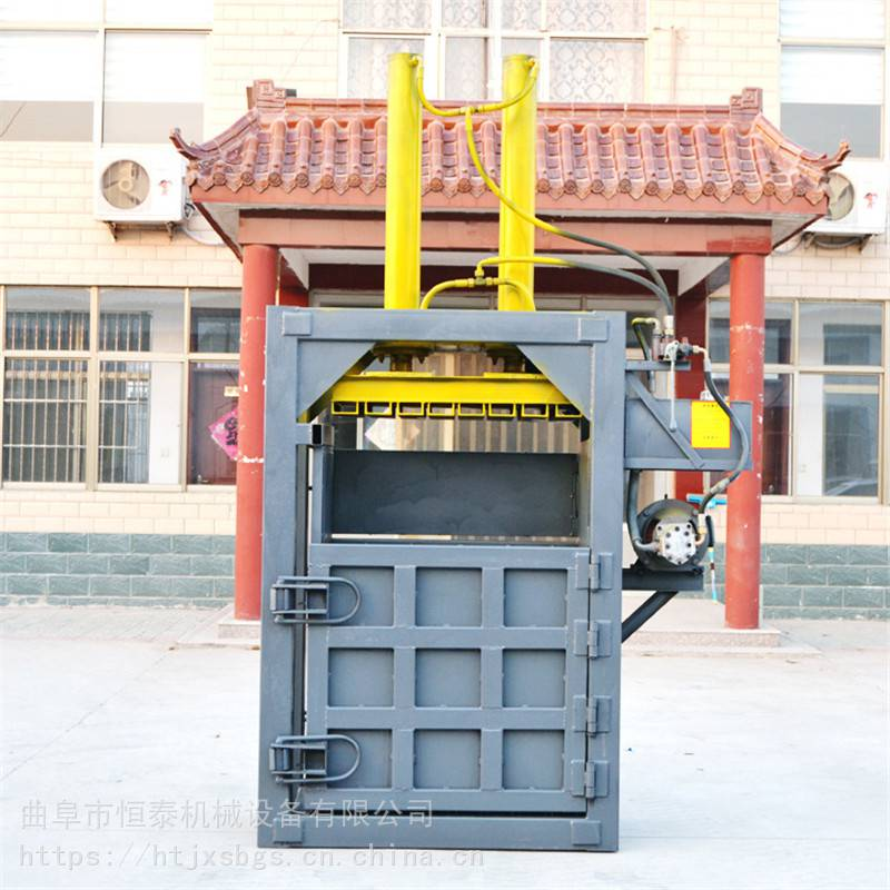 山西地膜液壓打包機 恒泰滴管帶液壓打包機 立式兩開門油桶壓塊