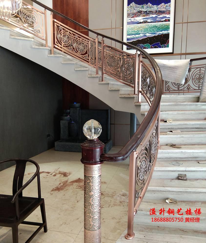 铜艺楼梯护栏特价楼梯扶手