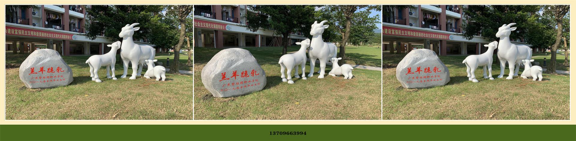 广州市益丰玻璃钢工艺品有限公司