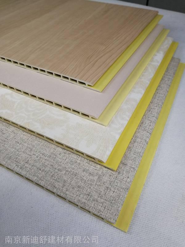 南京集成墙板 竹木纤维护墙板400mm生产厂家