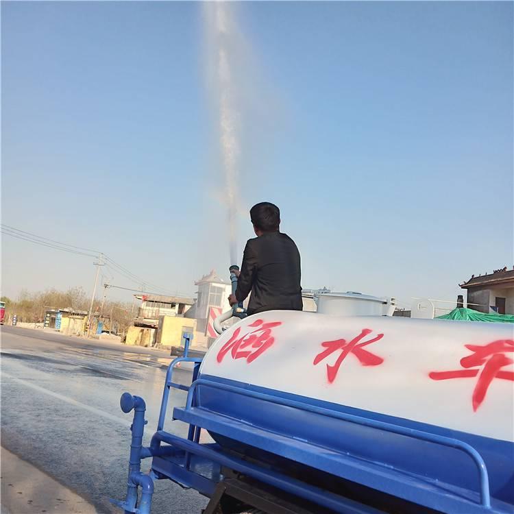 小型柴油三轮洒水车多功能高压水炮喷洒车