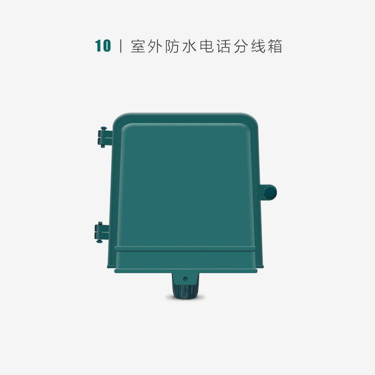 华伟10对防水室外电话接线盒电缆分线盒铝壳配线箱旋卡式分线箱