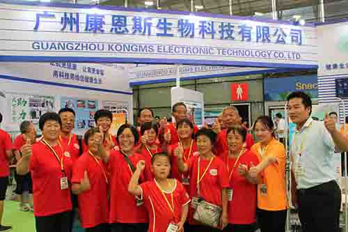 2019年北京家用医疗保健器械展