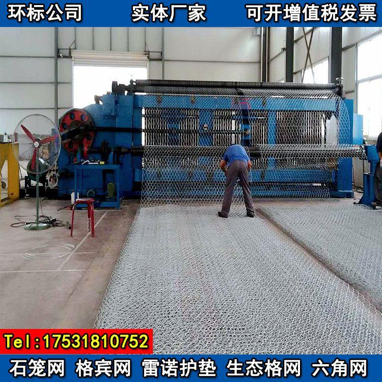 石笼网生产流程视频 环标石笼网