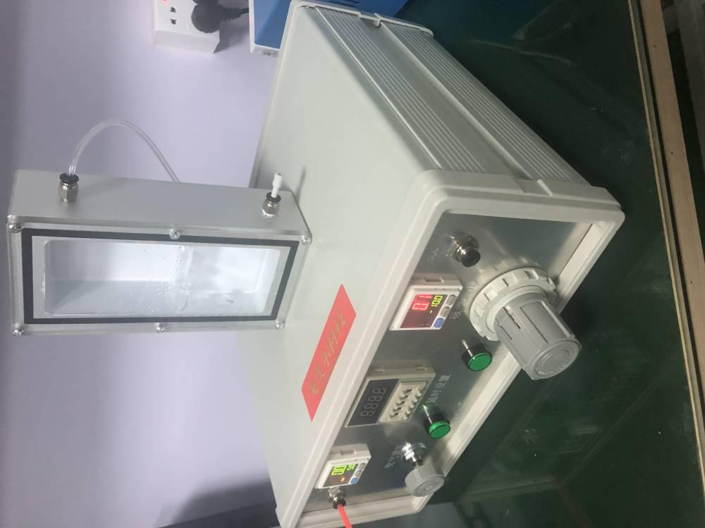 防水等级测试仪IP67防水测试设备防水测试仪器