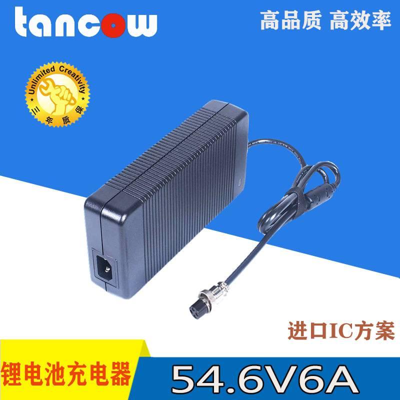 厂家直销54.6V6A磷酸碳电池充电器 48V充电器