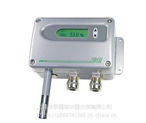 益加义EE31温湿度变送器,高温手持温湿度仪