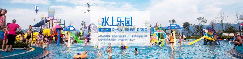 湖南省奥晟体育器材有限公司
