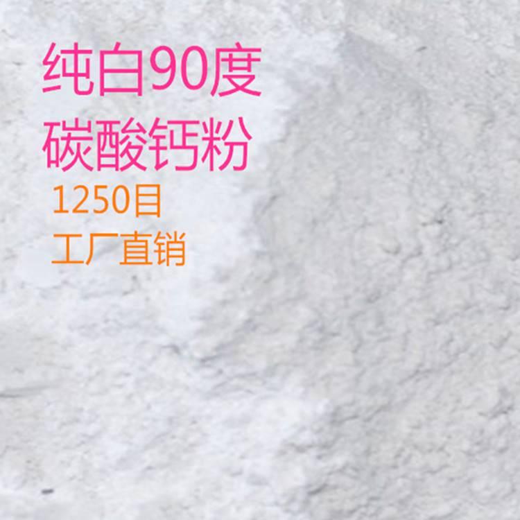 广西 纳米碳酸钙 轻质碳酸钙 重质碳酸钙价格