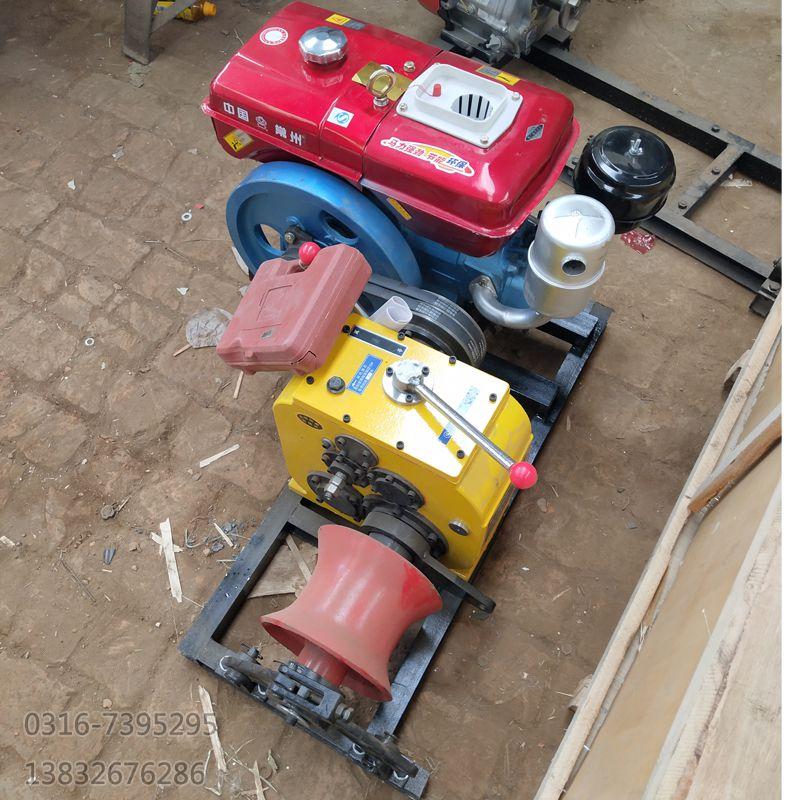 机动绞磨3吨5吨8吨新款机动绞磨河北机动绞磨厂家