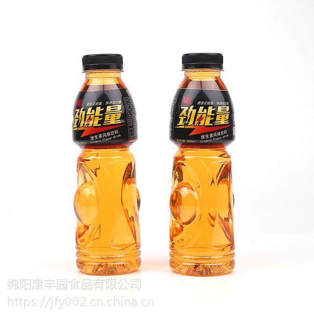 津丰劲能量运动维生素果味饮料500ML*15瓶 厂家直供量大从优