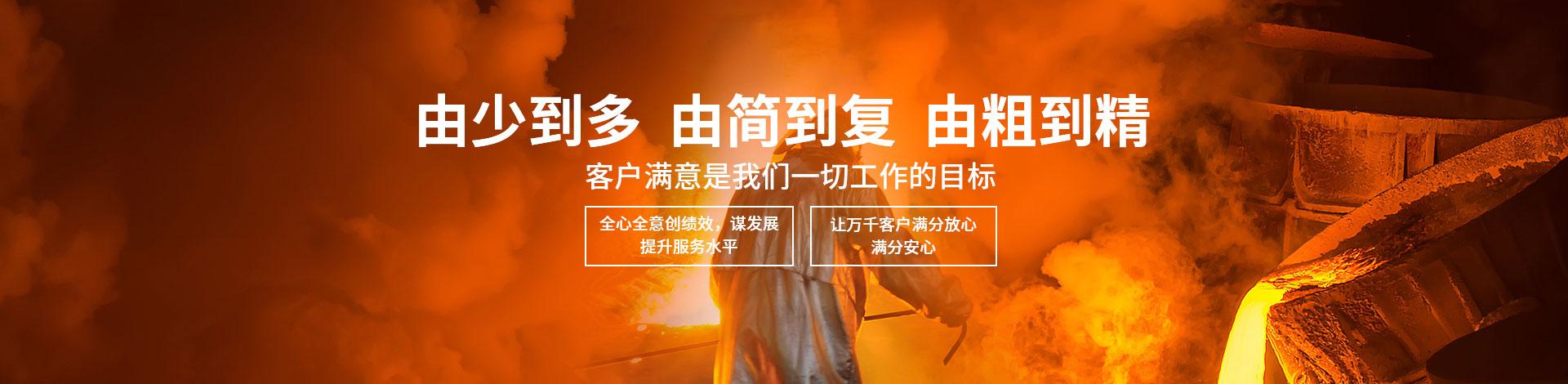 烟台东启特钢有限公司