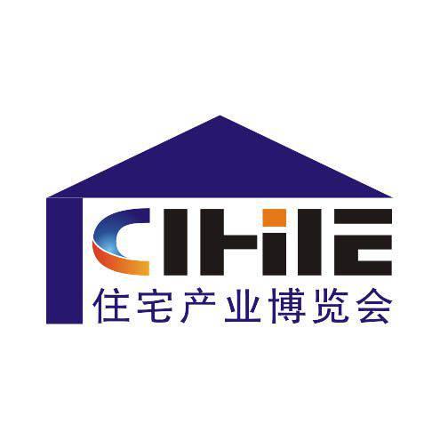 【2020广州住博会】第十二届中国(广州)国际集成住宅产业博览会暨建筑工业化产品与设备展