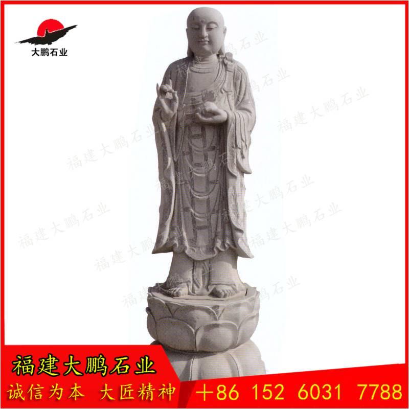 470余尊佛像凿在1块巨石上
