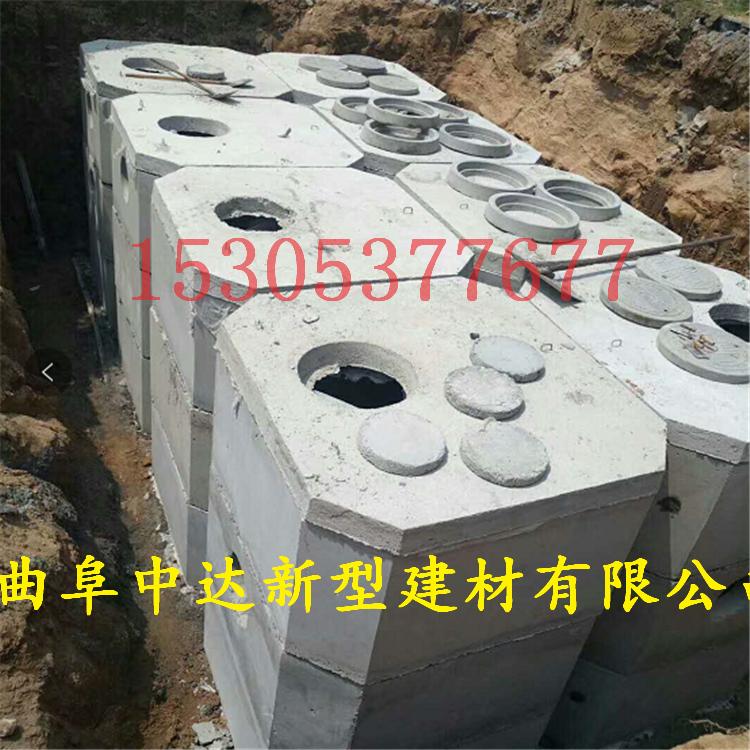 中达建材厂家供应水泥预制化粪池,钢筋混凝土化粪池 沉淀池