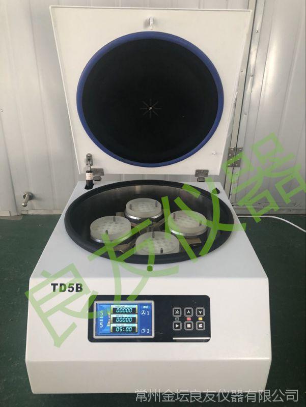 TD5B自动脱帽离心机医用采血管注射器分离机台式低速离心机