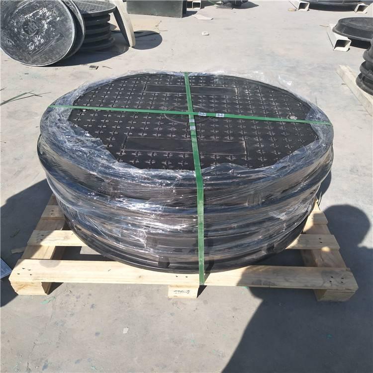模压检查井盖厂家玻璃钢材质 多种型号 多种承重力