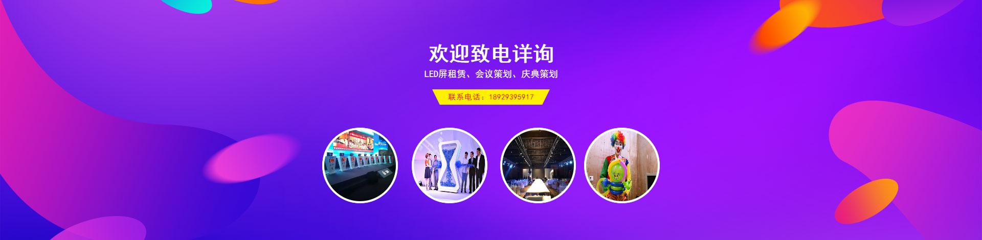 深圳市招财牛广告策划执行有限公司