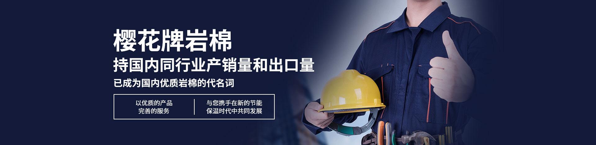 上海蓝邻实业有限公司