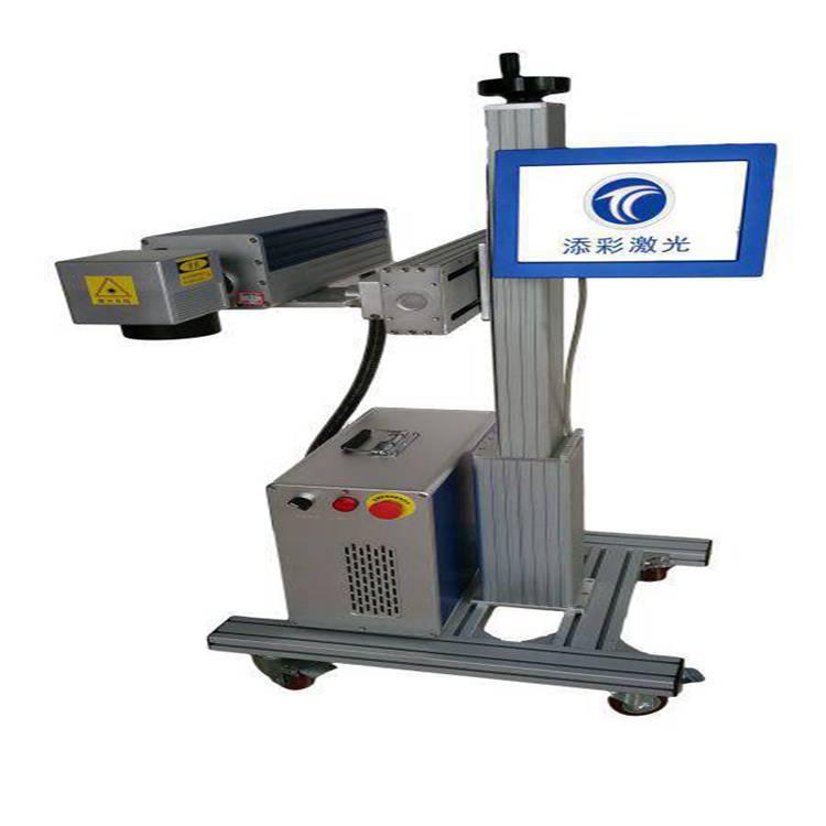 PE管材喷码机怎么卖 成都添彩 广安汽车配件打标机订购