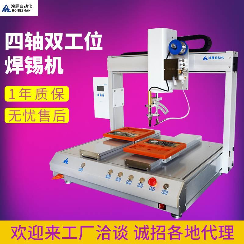 PCB电路板自动焊锡机厂家双工位焊锡机器人