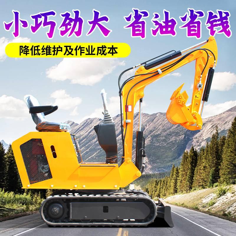 江蘇農用挖樹坑用小挖機10微挖溝機高配置的小型挖掘機電話咨詢