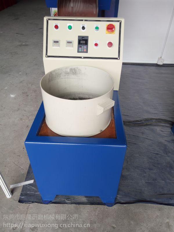 东莞启隆小型磁力研磨机生产基地