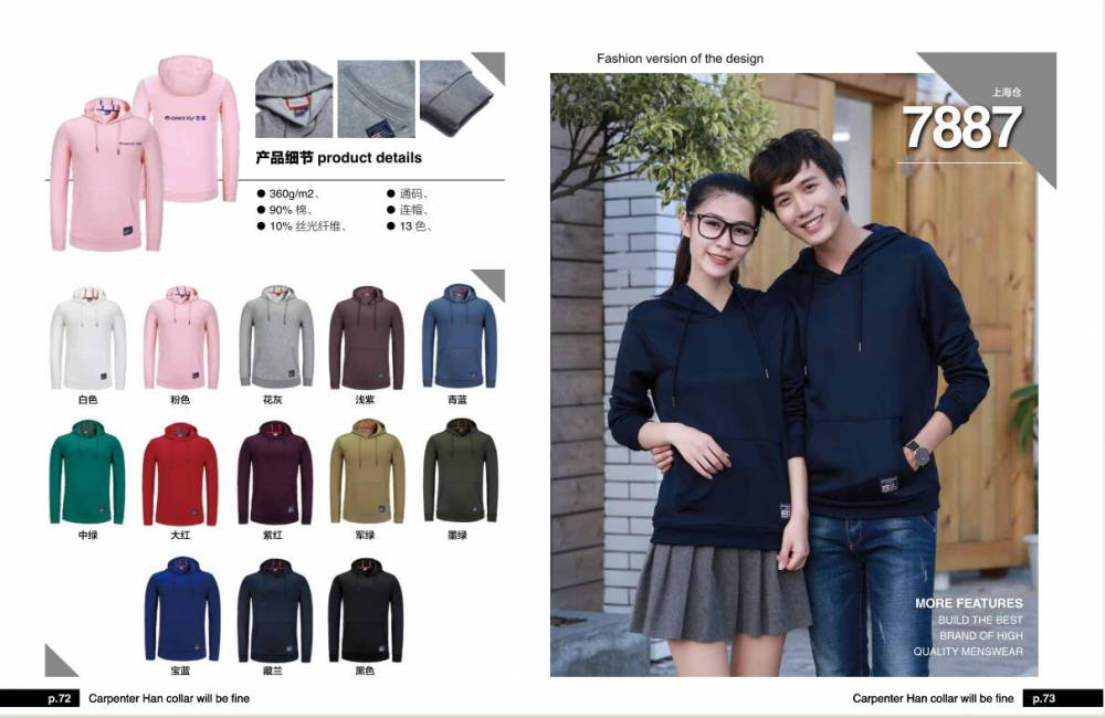 """西安T恤衫 polo衫 """"凡岛奇""""品牌服饰"""