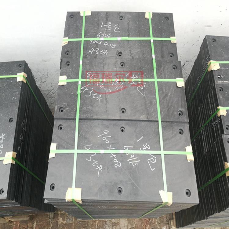 加工煤仓衬板厂家_FuRuiEr/福瑞尔HS