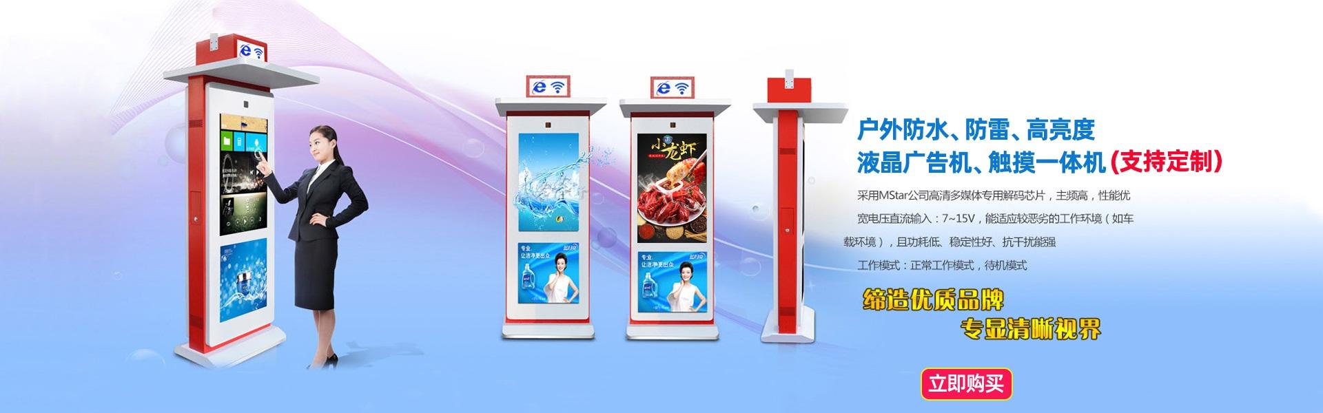 深圳市欣创鑫电子科技有限公司