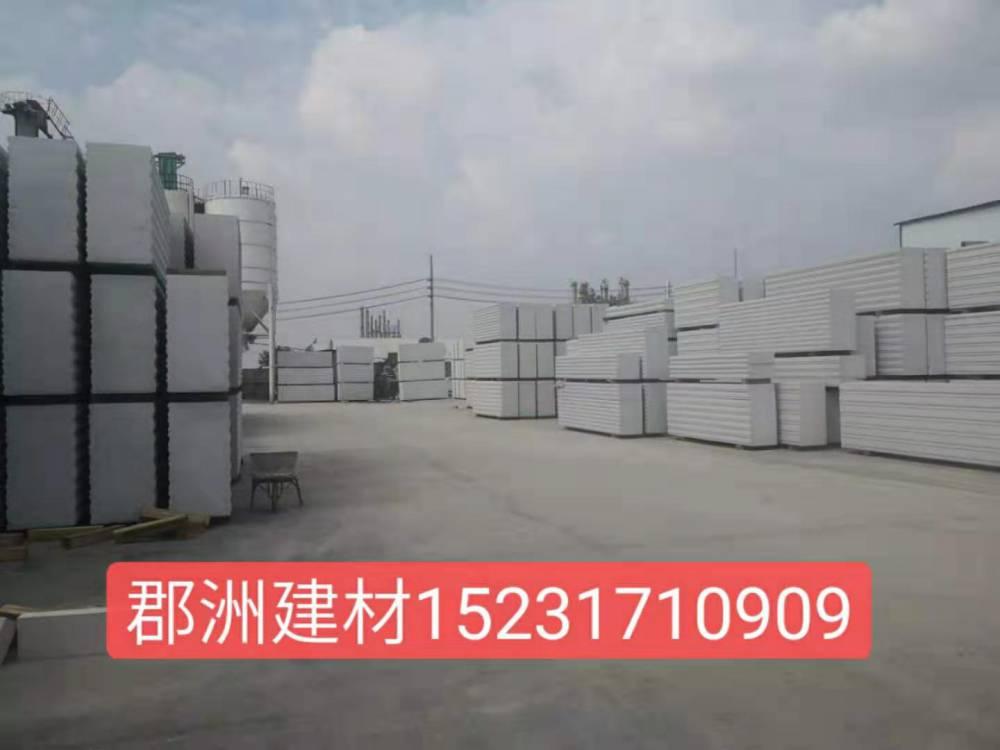 河北滄州ALC板材廠家alc隔斷隔墻板安裝批發
