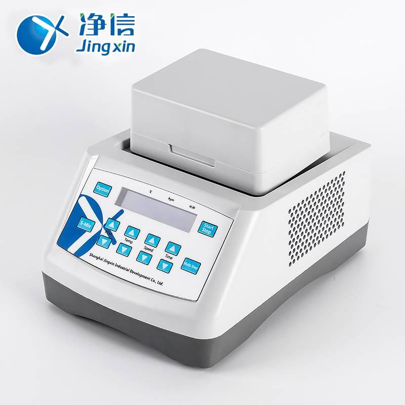 上海淨信JXH-200幹式恒溫器金屬浴實驗室恒溫振蕩器可制冷混勻儀控溫制冷幹浴器