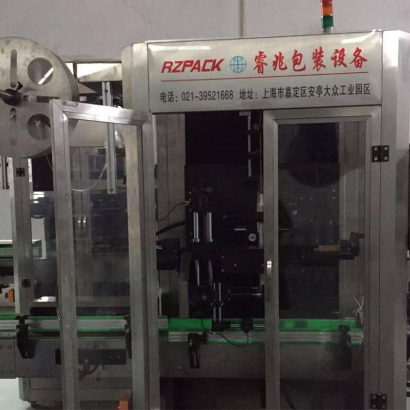 RZ-150B全自動熱收縮膜套標機