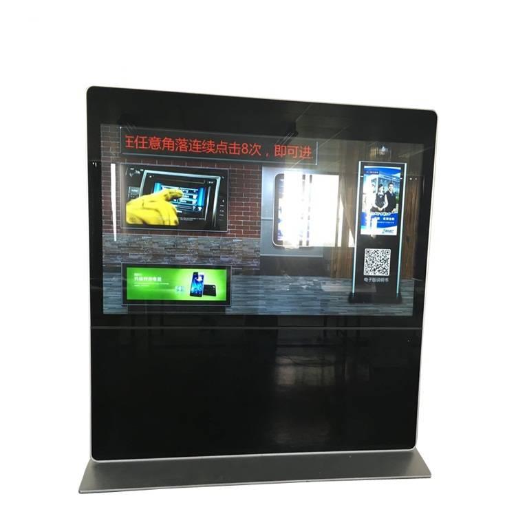65寸横屏广告机立式广告机