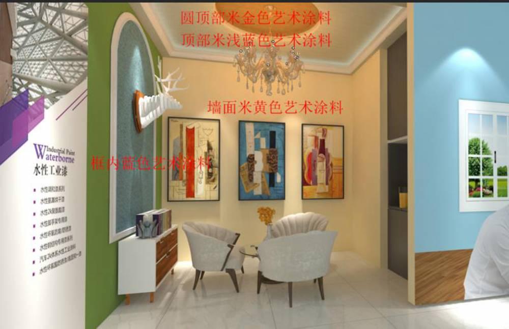 镇江布展公司专业特装设计 品牌形象店设计