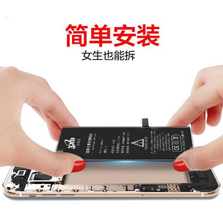 苹果8手机电池更换找哪家好 亿欣达手机电池厂家报价