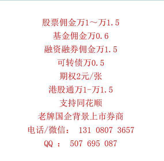 http://img1.fr-trading.com/0/5_32_1715466_569_558.jpg