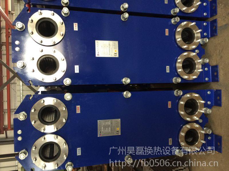 昊磊 HA-150HX 板式换热器