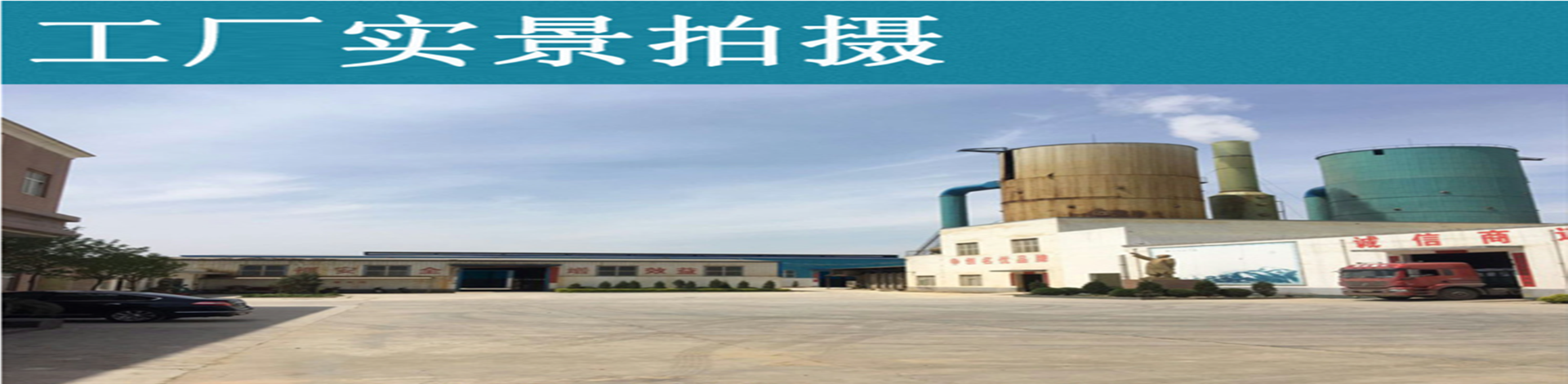 河南铂瑞化工有限公司