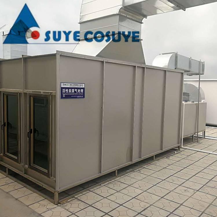 科旭业专业生产玻璃窗废气处理设备 供风房 抽供风系统