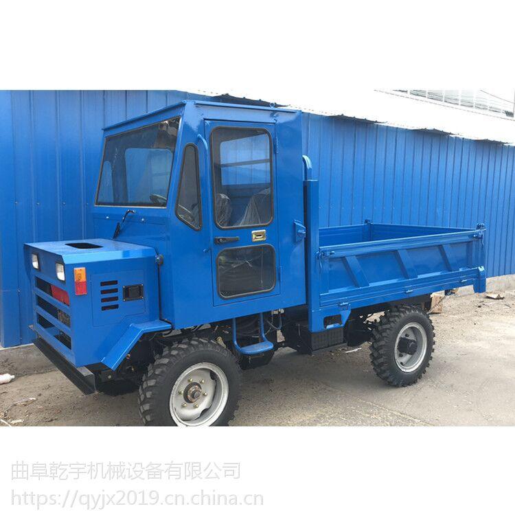 广东果园渣土运输柴油拖拉机/质量强化的自卸式四不像
