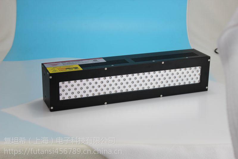 uvled面光源310*30mm 触摸屏侧边固化UV胶水
