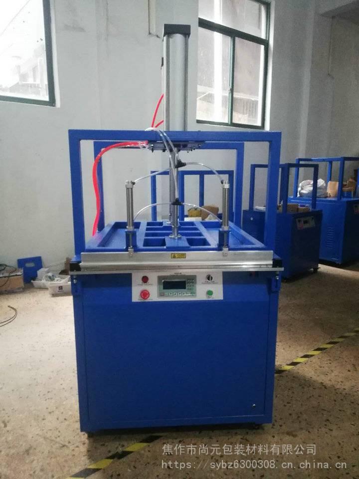 供应郑州新乡焦作外抽型真空包装机焦作尚元