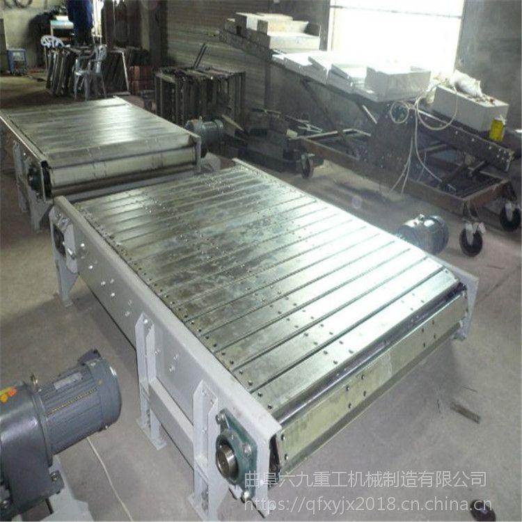 重型链板输送机热销 链板输送机型号