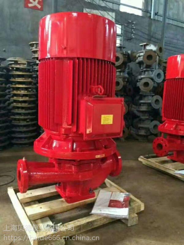 哪里有XBD7.2/20-100L消防泵,Q=20L/S H=72M N=30KW自动喷淋泵消火栓泵