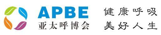 亚太(广州)健康呼吸博览会暨健康生活电器展