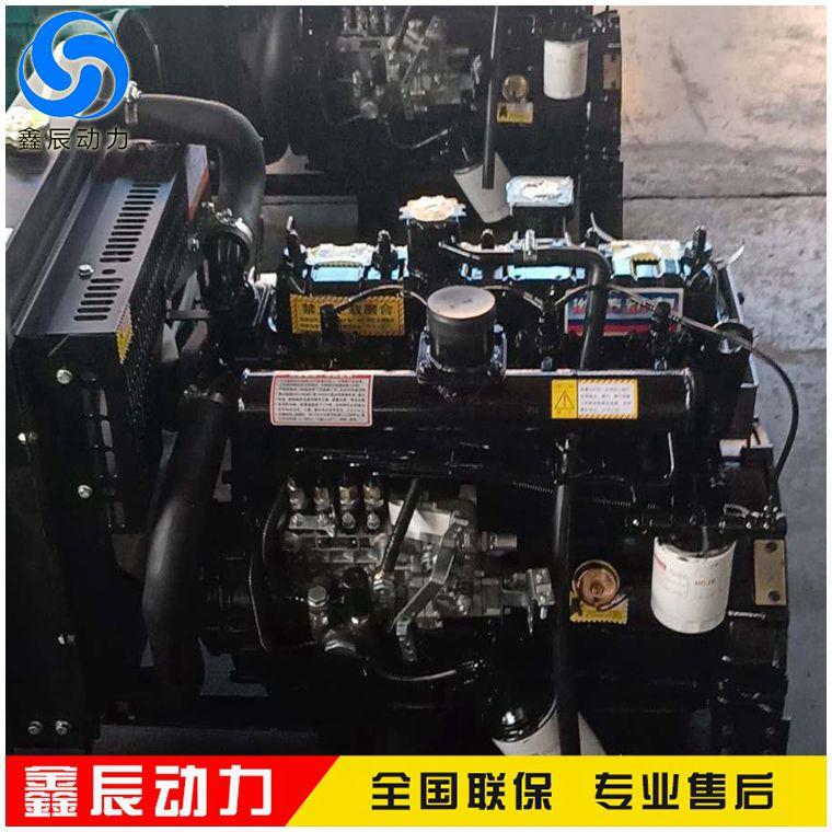 490發動機配套裝載機鏟車用柴油機