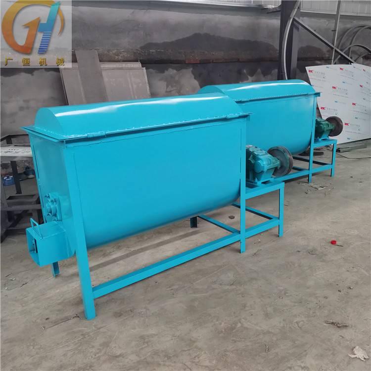 雙軸臥式干粉攪拌機廠家定做100kg攪拌機價格