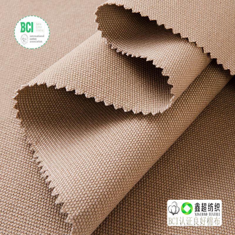 BCI认证良好棉布16安梭织胚布39*25手袋帆布有机环保棉布GOTS认证