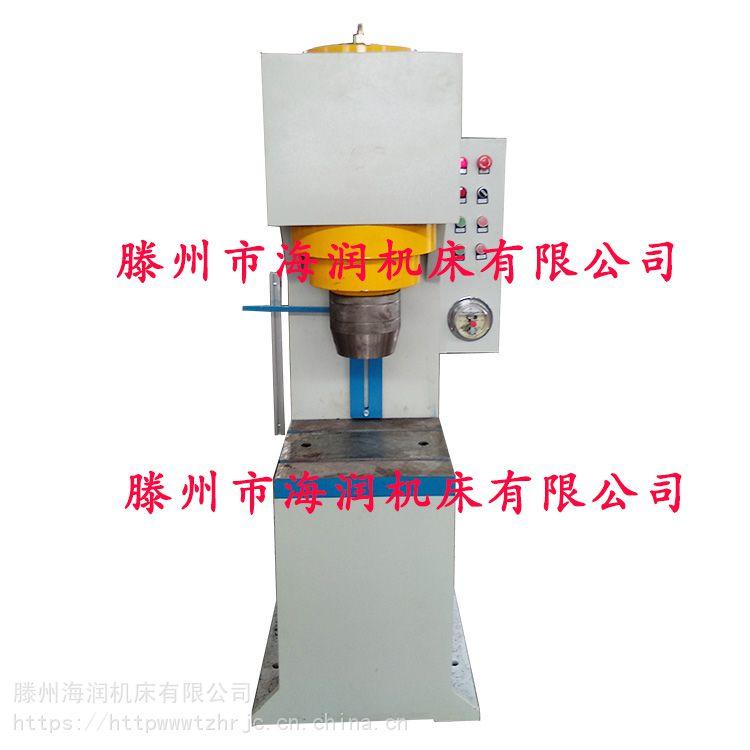 C型压力机 100T单臂冲孔压力机 校直装配压力机